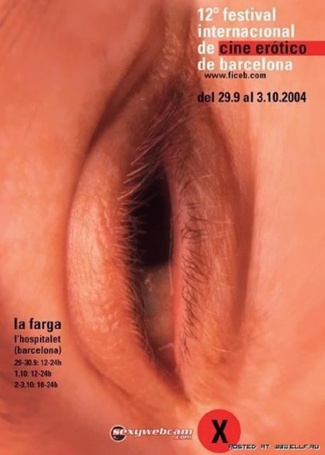 iluzje optyczne w reklamach