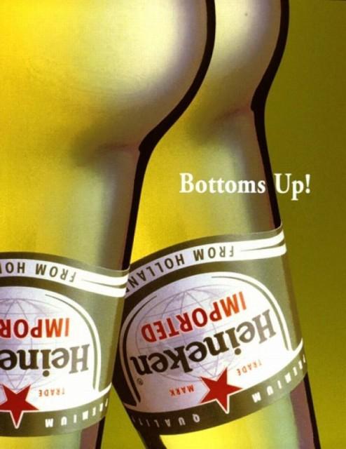 złudzenia optyczne w reklamach