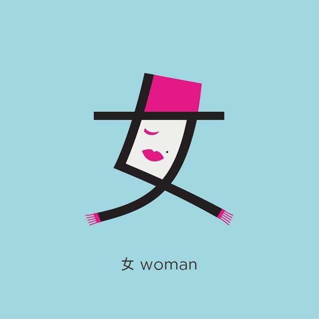 chinskie-znaki-kobieta