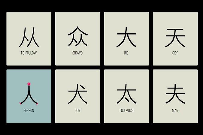 chinskie-znaki-rodzina-slow