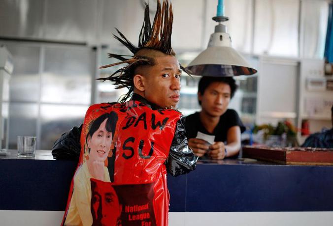 punkowcy w azji