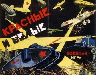 Sowieckie gry planszowe z lat 20. i 30. XX wieku