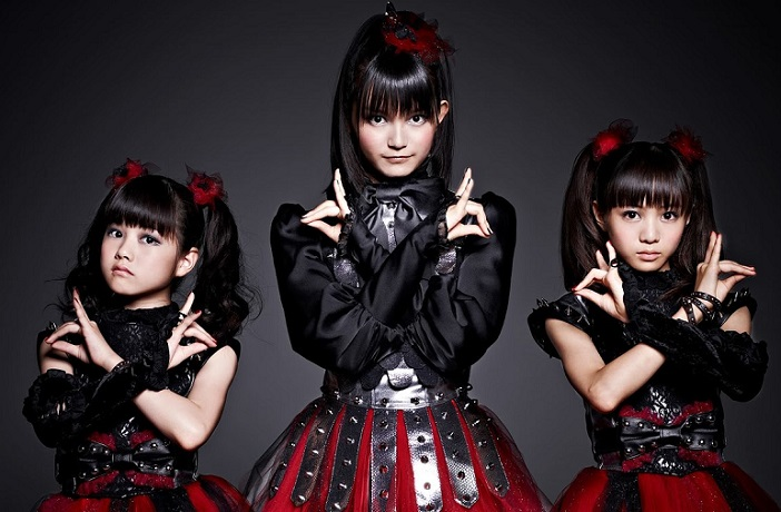 japoński pop