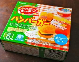 Hamburger, frytki, cola – minizestaw w proszku