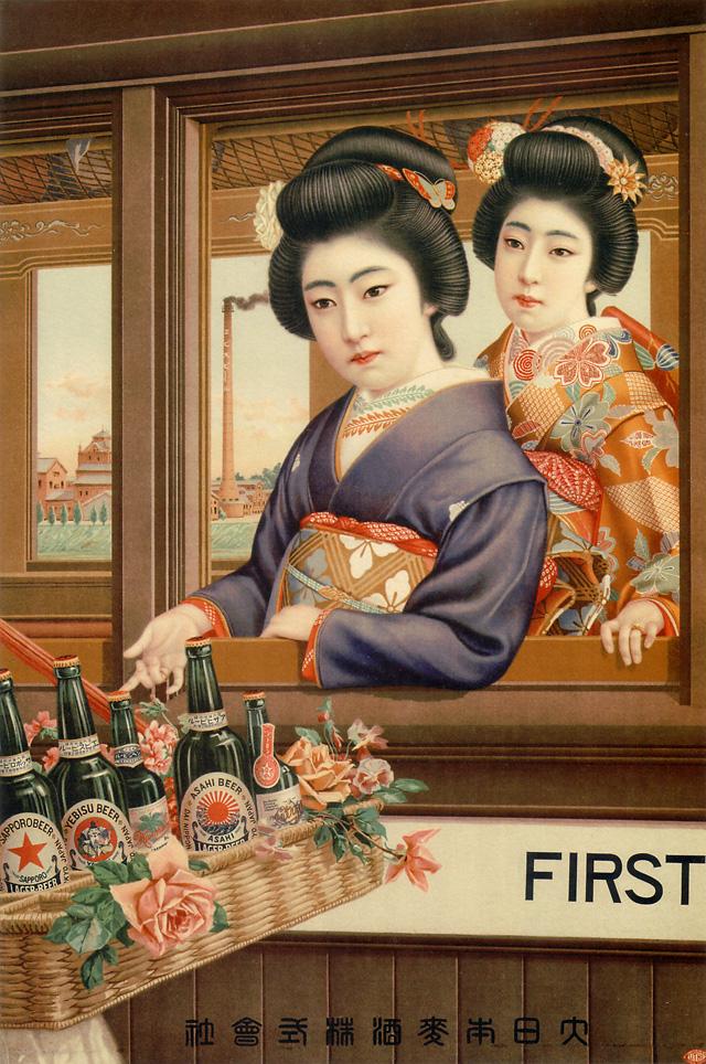 japonskie-plakaty-10