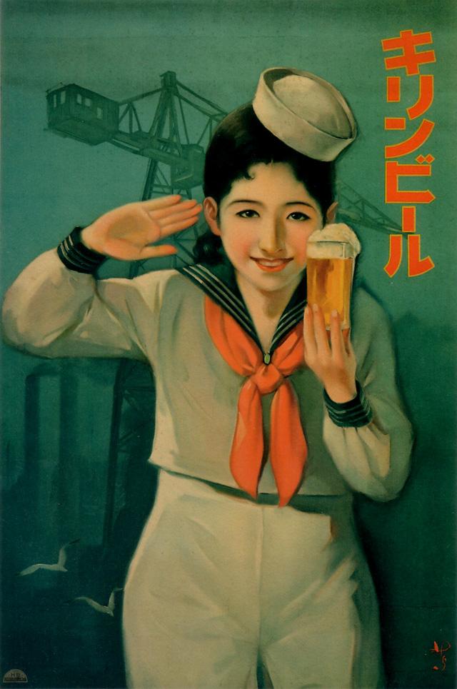japonskie-plakaty-13