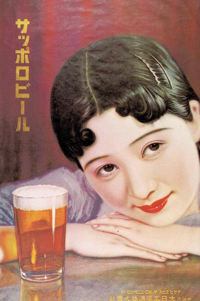japonskie-plakaty-133