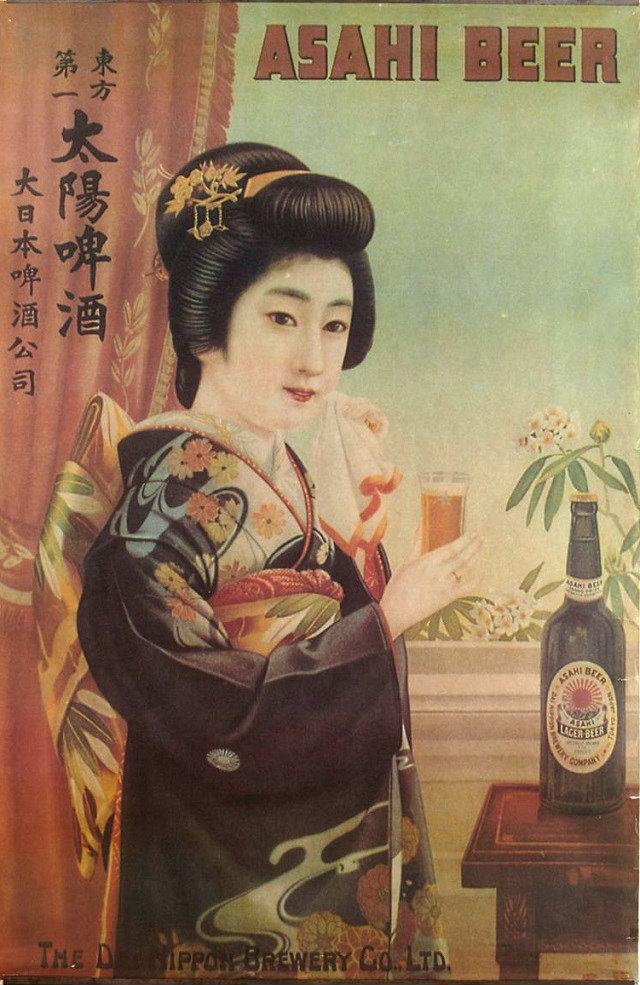 japonskie-plakaty-155