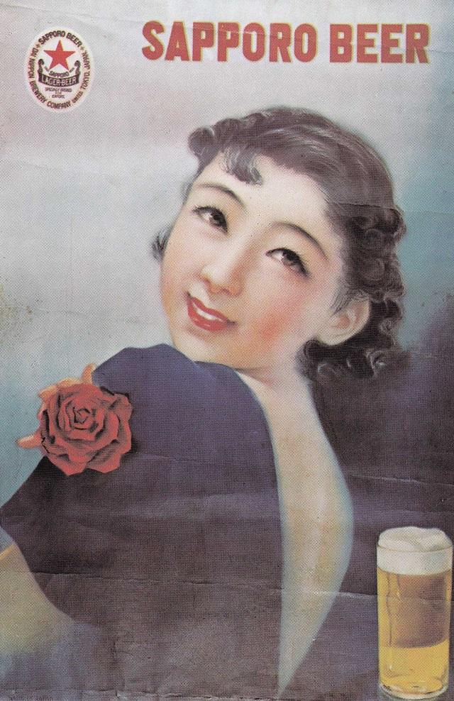 japonskie-plakaty-2