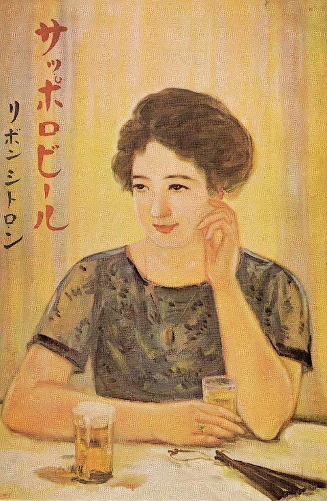 japonskie-plakaty-200