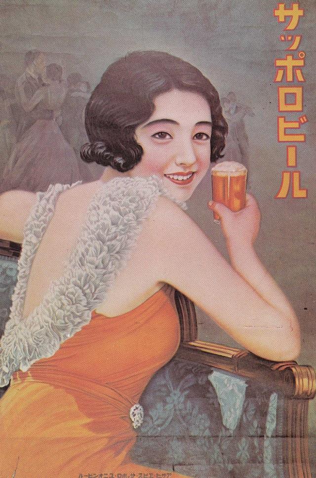 japonskie-plakaty-4