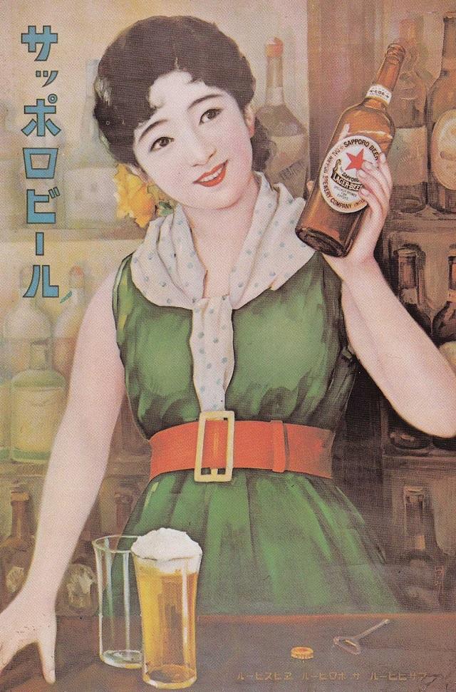 japonskie-plakaty-5