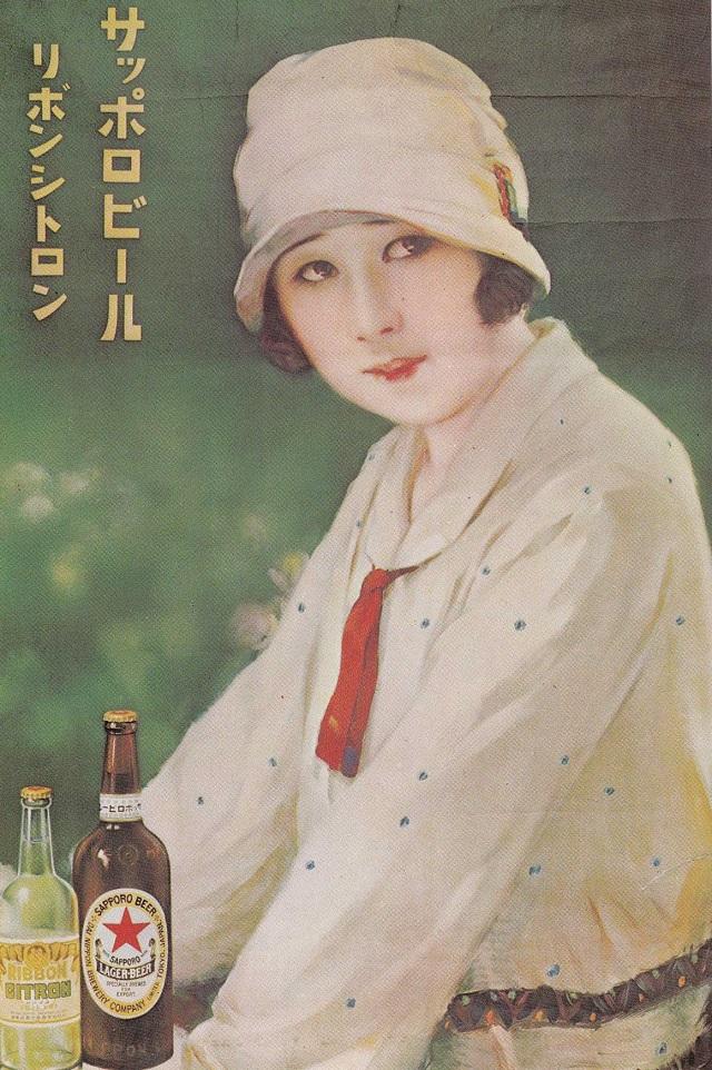 japonskie-plakaty-6