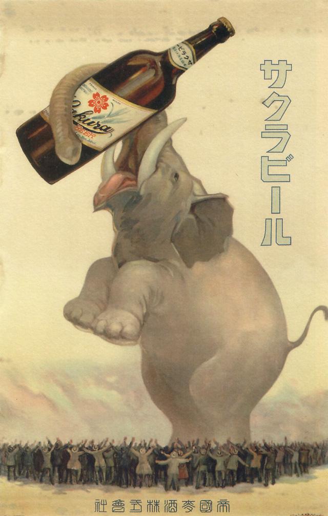 japonskie-plakaty-9