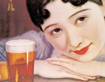 Stare japońskie plakaty reklamujące piwo