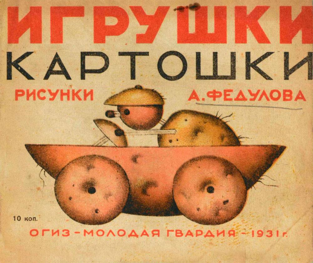 ziemniaki-10